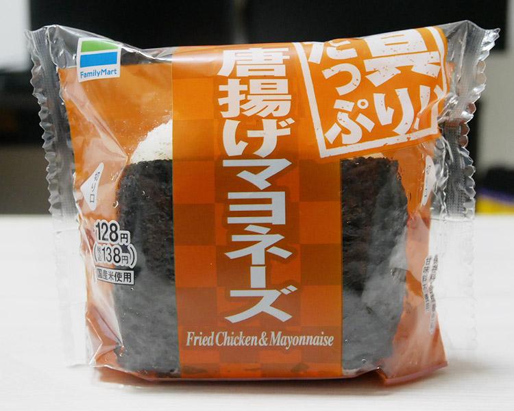 具、たっぷり!唐揚げマヨネーズおむすび(138円)