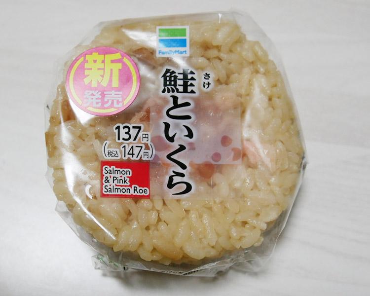 鮭といくらのおむすび(147円)