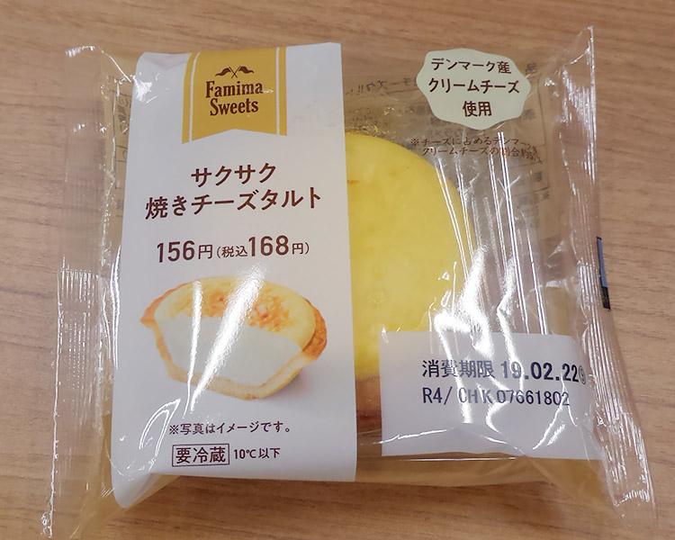 サクサク焼きチーズタルト(168円)