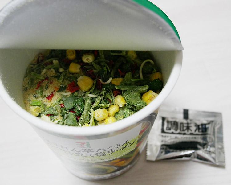セブンイレブン「ほうれん草たくさんミルク仕立て塩ラーメン(138円)」