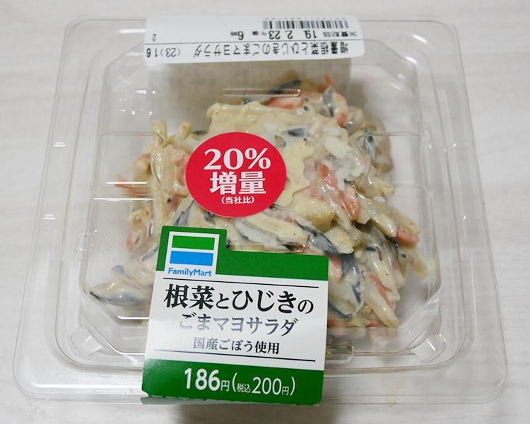 根菜とひじきのごまマヨサラダ(200円)