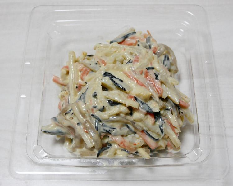 ファミリーマート「根菜とひじきのごまマヨサラダ(200円)」