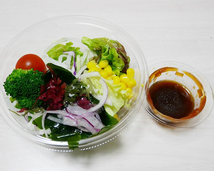 セブンイレブン「10種具材のミックスサラダ(199円)」