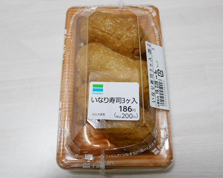 いなり寿司3ヶ入(200円)