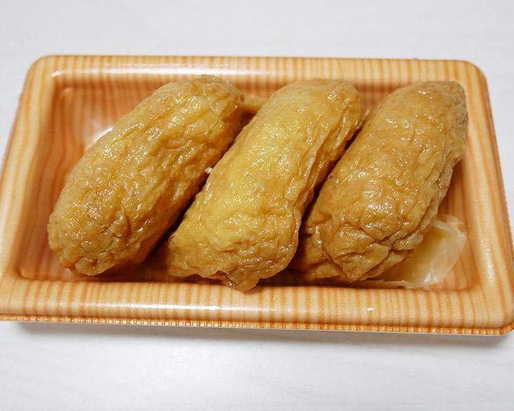ファミリーマート「いなり寿司3ヶ入(200円)」