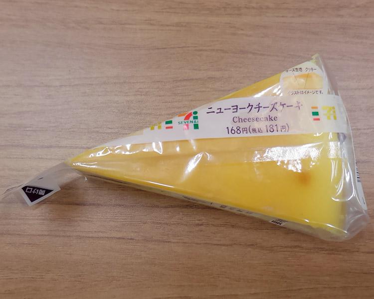 ニューヨークチーズケーキ(181円)