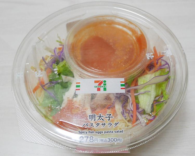 明太子パスタサラダ(300円)
