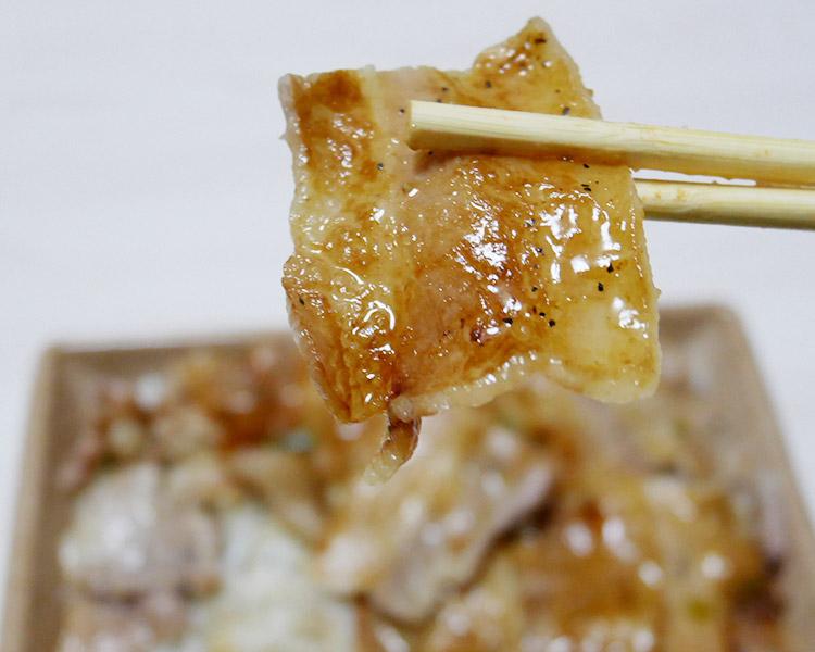 セブンイレブン「三元豚のねぎ塩豚カルビ弁当[麦飯](398円)」
