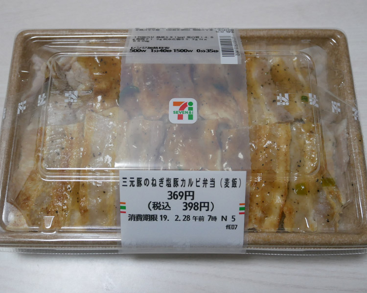 三元豚のねぎ塩豚カルビ弁当[麦飯](398円)