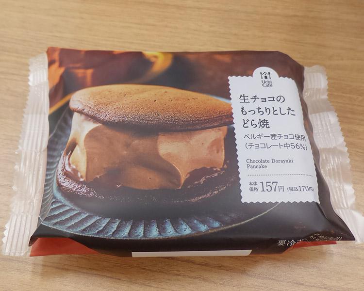 生チョコのもっちりとしたどら焼(170円)