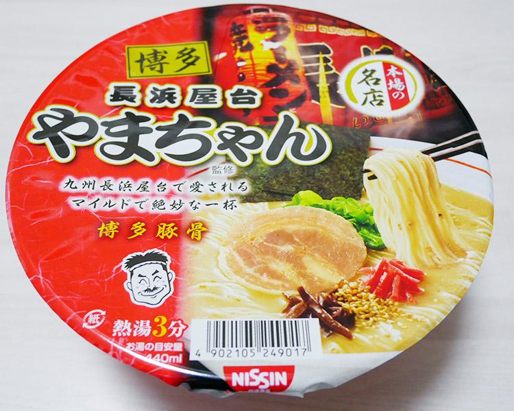 長浜屋台やまちゃん 豚骨らーめん(268円)