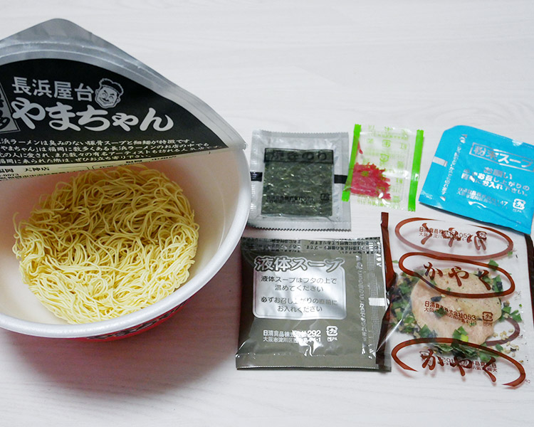 ファミリーマート「長浜屋台やまちゃん 豚骨らーめん(268円)」