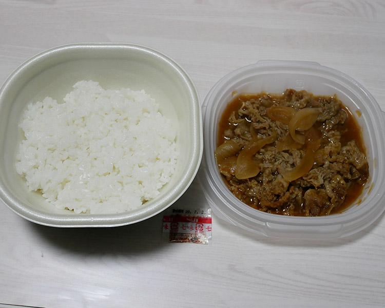 デイリーヤマザキ「デイリー牛丼(398円)」
