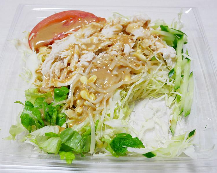 デイリーヤマザキ「焙煎ごま香る棒棒鶏サラダ(322円)」