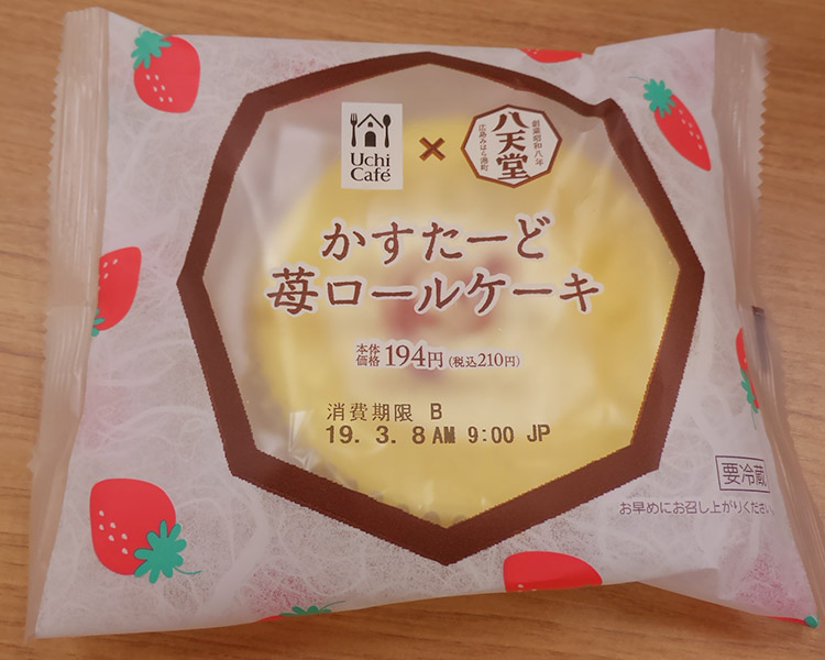 Uchi Café×八天堂 かすたーど苺ロールケーキ(210円)