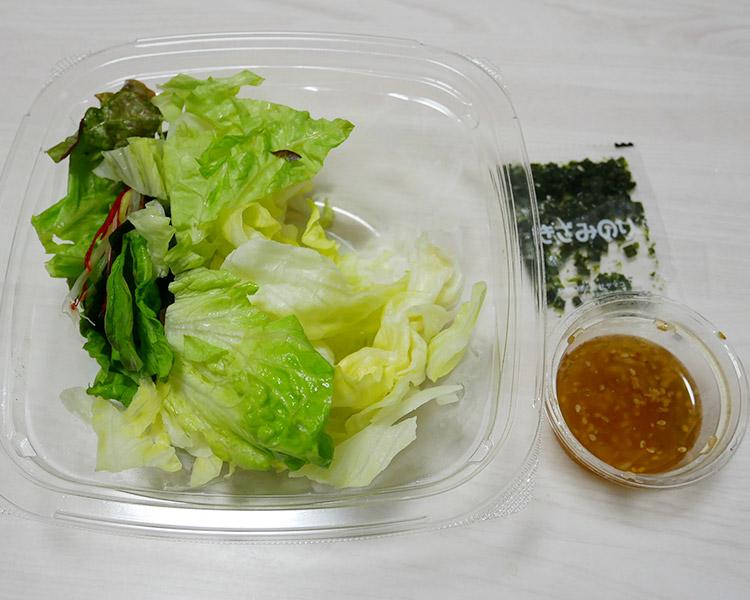 セブンイレブン「旨塩仕立て!三陸産 わかめのチョレギサラダ(300円)」