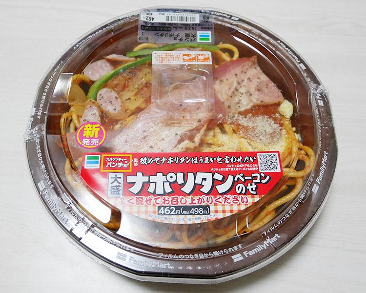 パンチョ 大盛 ナポリタン(498円)