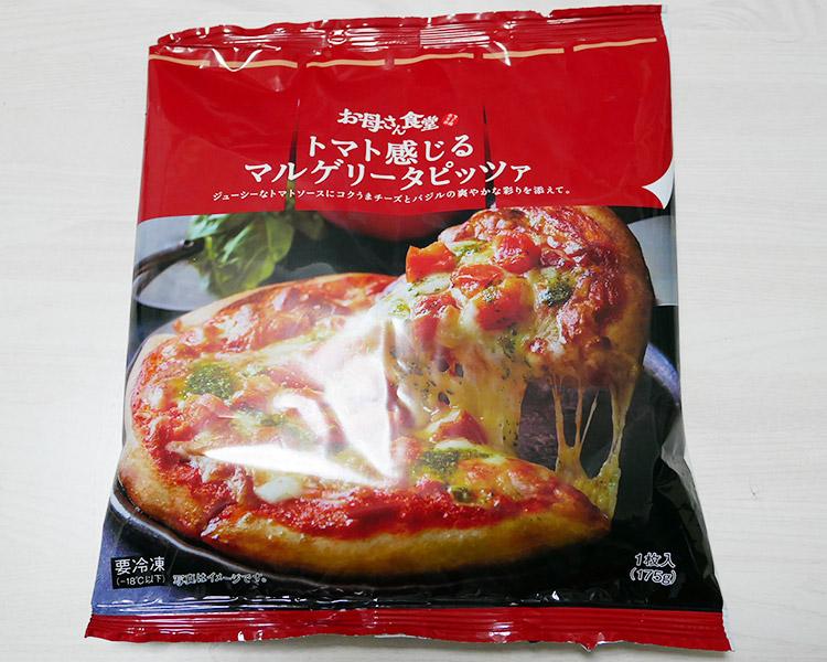 トマト感じるマルゲリータピッツァ(298円)