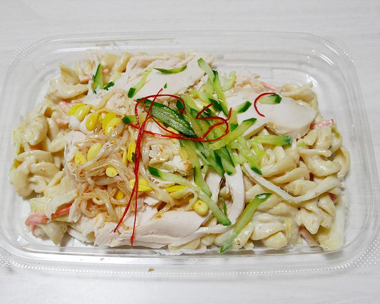 まいばすけっと「国産蒸し鶏の胡麻サラダ(300円)」