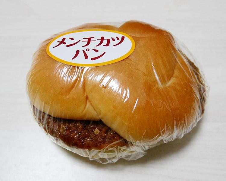 メンチカツパン(120円)