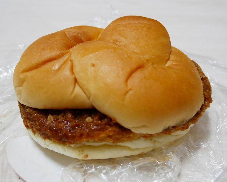 デイリーヤマザキ「メンチカツパン(120円)」
