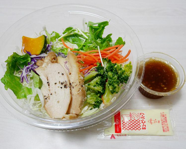 ローソン「スモークチキンのパスタサラダ(420円)」