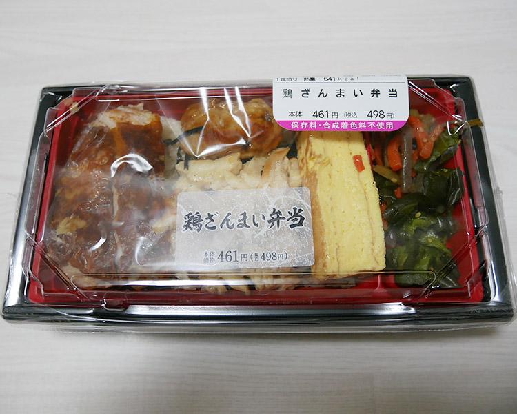 鶏ざんまい弁当(498円)