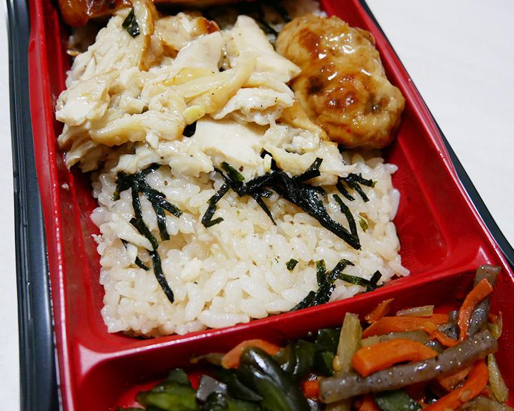 ローソン「鶏ざんまい弁当(498円)」