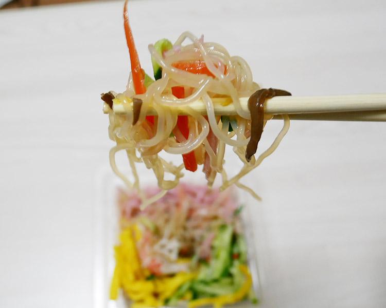 ローソン「7種の彩り春雨サラダ(298円)」