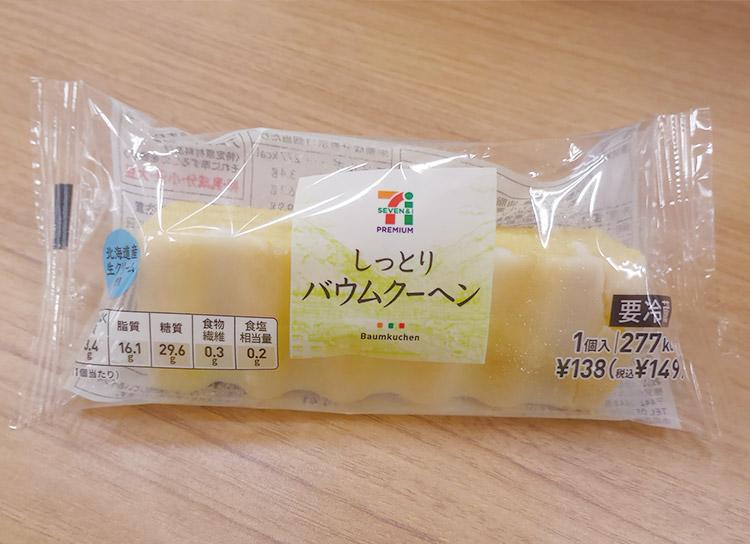 しっとりバウムクーヘン(149円)