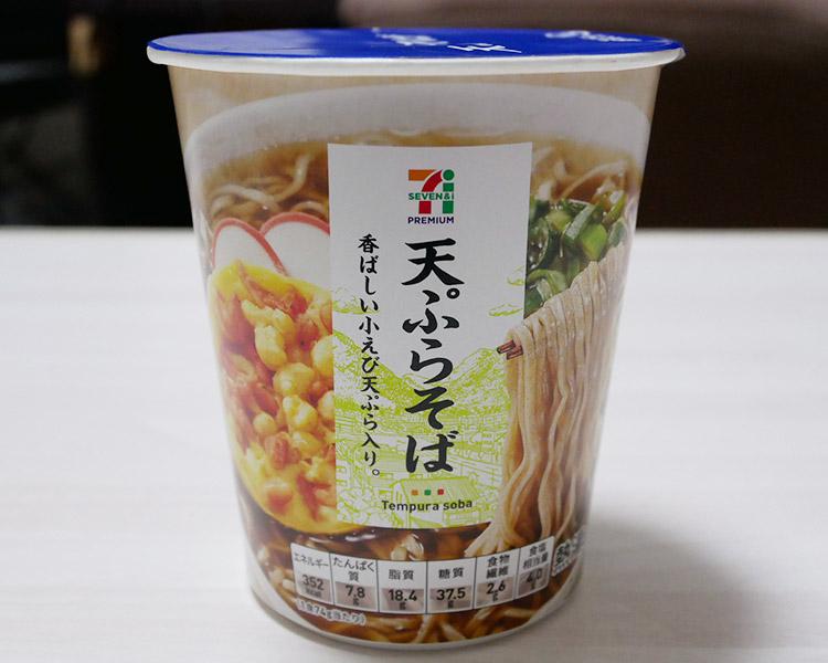 天ぷらそば(127円)