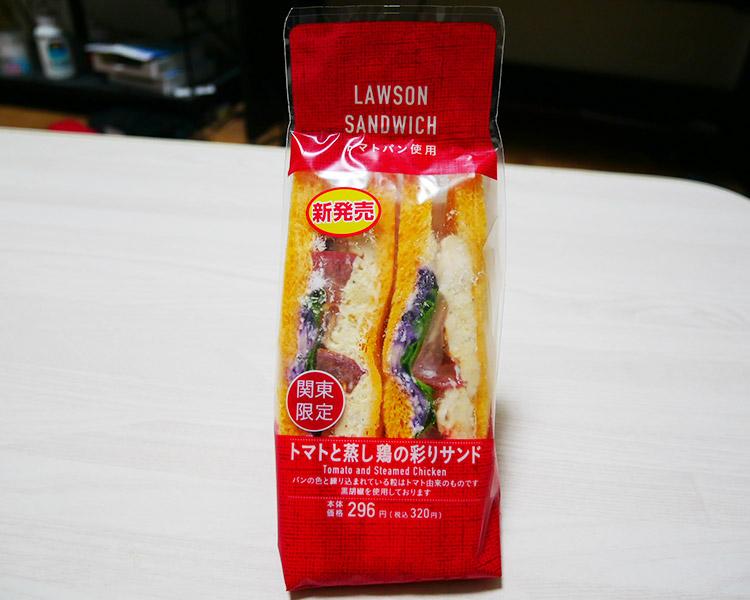 トマトと蒸し鶏の彩りサンド