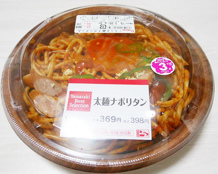 太麺ナポリタン(398円)
