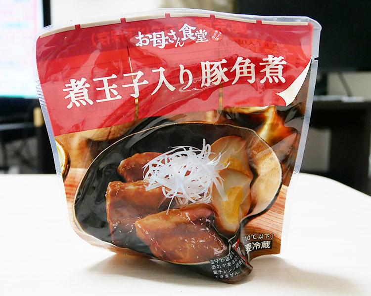 ファミリーマート「煮玉子入り豚角煮(358円)」