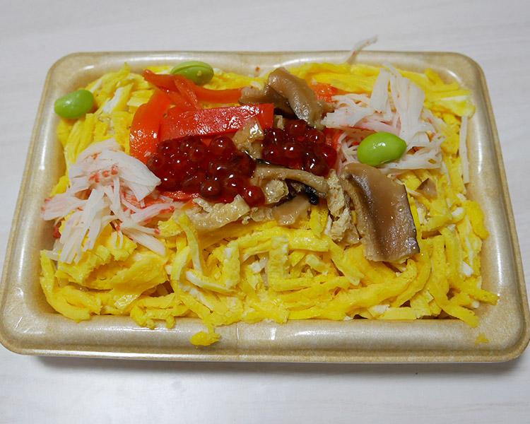 セブンイレブン「いくら五目ちらし寿司(360円)」