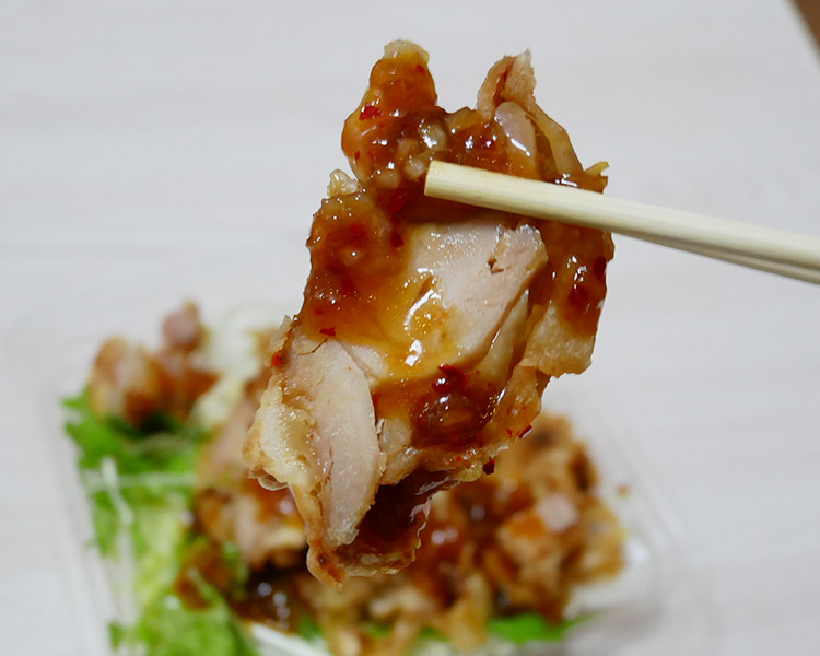 セブンイレブン「香味だれの油淋鶏サラダ(399円)」