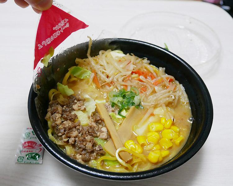 デイリーヤマザキ「濃厚味噌ラーメン(498円)」