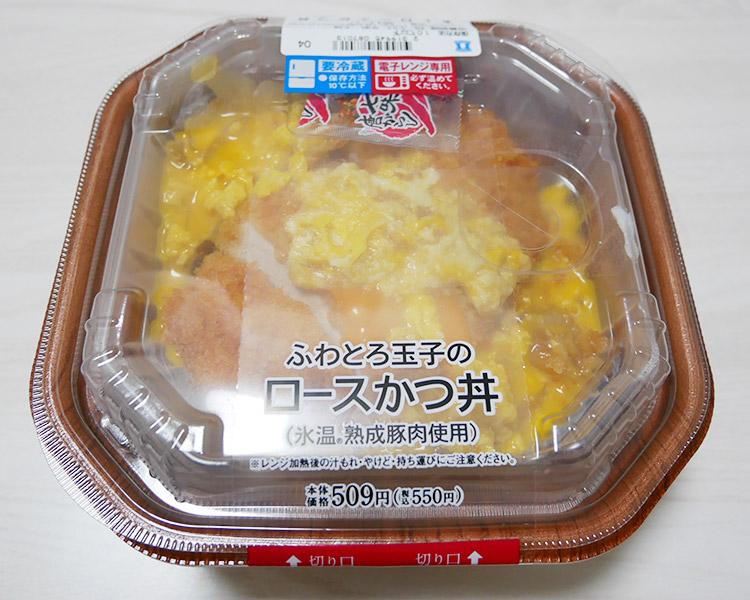 ふわとろ玉子のロースかつ丼(550円)