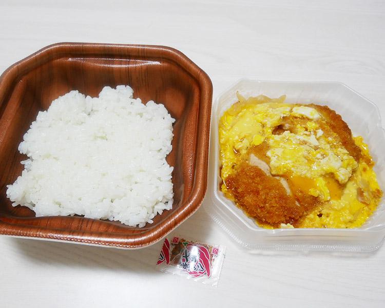 ローソン「ふわとろ玉子のロースかつ丼(550円)」