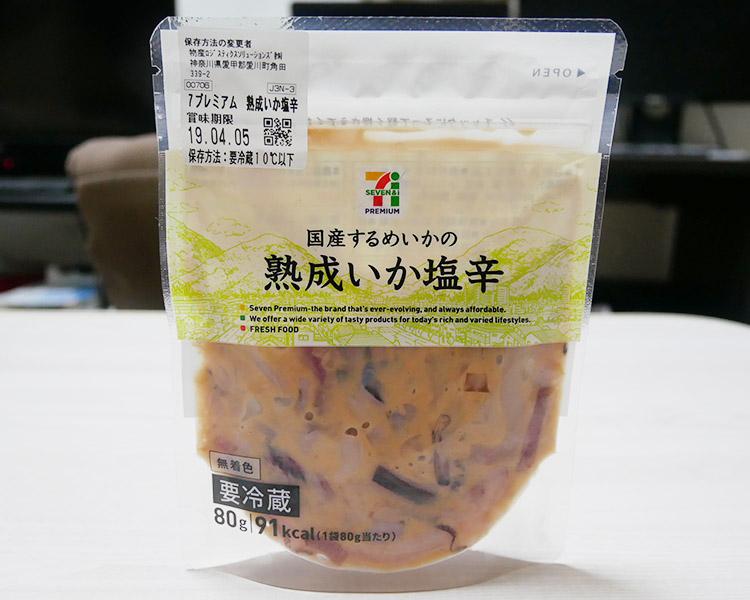 熟成いか塩辛(198円)