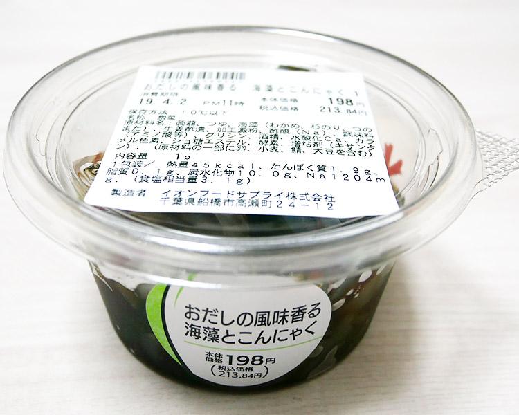 おだしの風味香る海藻とこんにゃく(213円)
