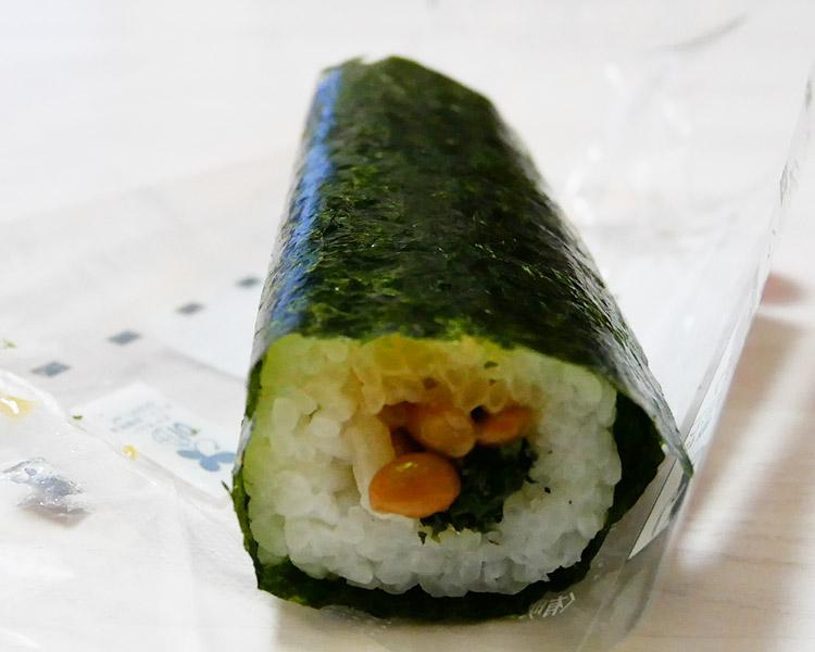 ローソン「手巻寿司 青しそ納豆」
