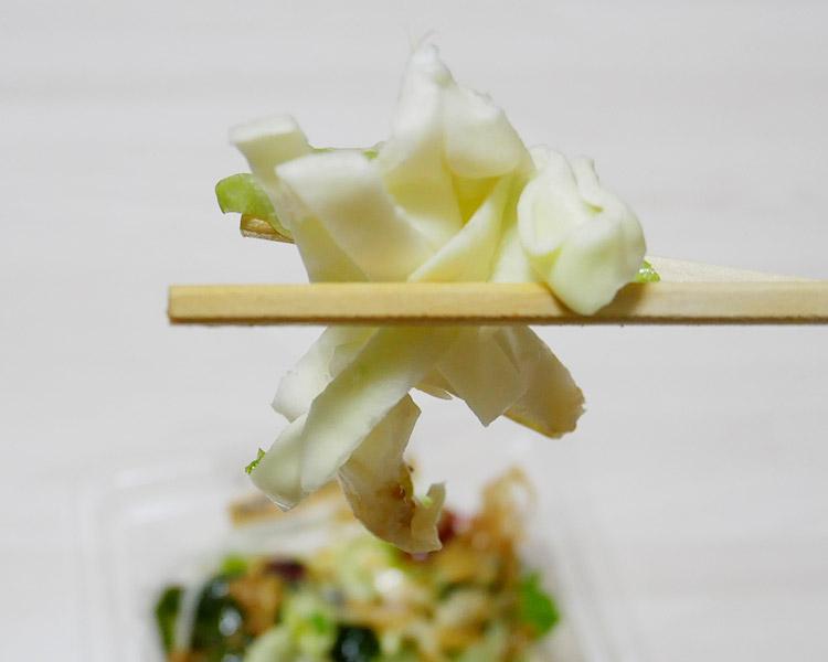 ローソン「叙々苑監修ごまドレの特製サラダ(298円)」