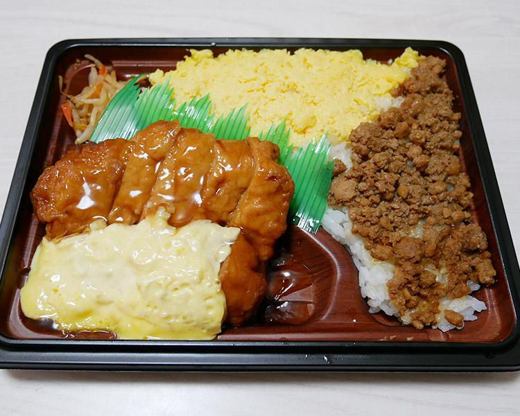 ローソン「玉子たっぷり!チキン南蛮&鶏そぼろ弁当(530円)」