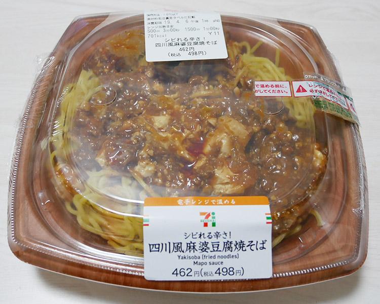 シビれる辛さ!四川風麻婆豆腐焼そば(498円)