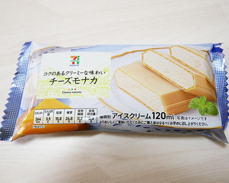 チーズモナカ(192円)
