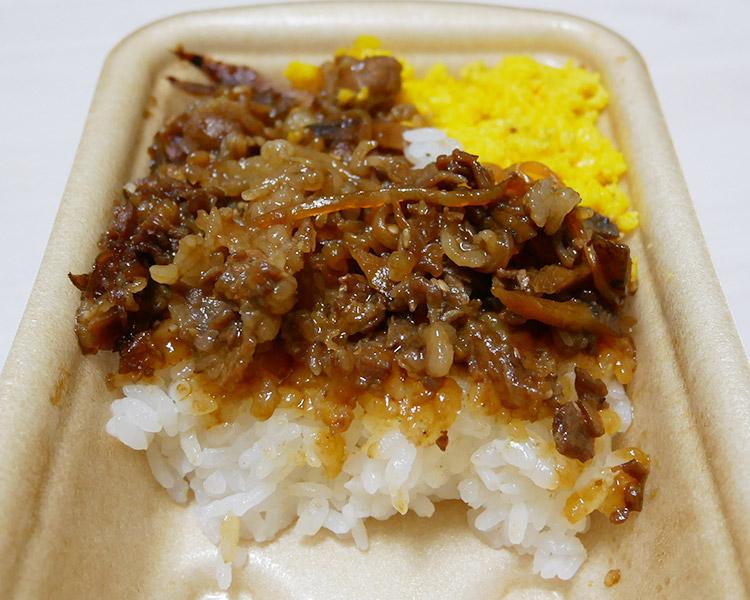 セブンイレブン「牛ごぼう飯(330円)」