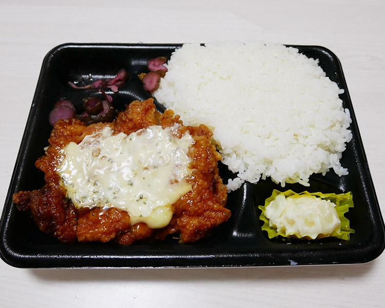 大きなチキン南蛮弁当[ポプ弁](598円)