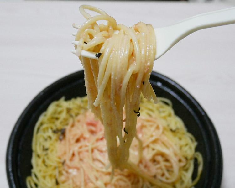 ポプラ「特盛明太子マヨスパゲティ(498円)」