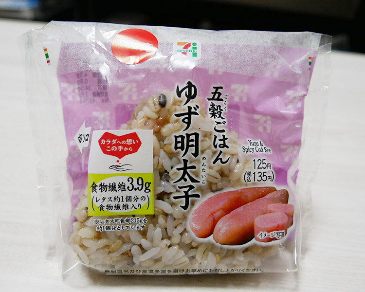 五穀ごはんおむすびゆず明太子(135円)